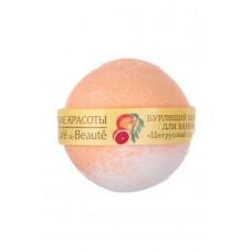 Кафе Красоты Бурлящий шарик для ванны Цитрусовый сорбет 120 г
