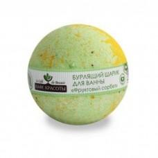 Кафе Красоты Бурлящий шарик для ванны Фруктовый сорбет 120 г