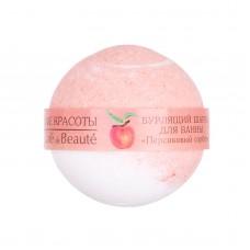 Кафе Красоты Бурлящий шарик для ванны Персиковый сорбет 120 г