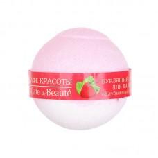 Кафе Красоты Бурлящий шарик для ванны Клубничный сорбет 120 г