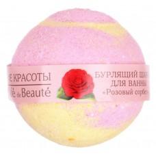 Кафе Красоты Бурлящий шарик для ванны Розовый сорбет 120 г