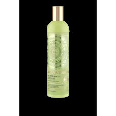 Natura Siberica BIO Гель масло для душа Витамины для кожи Масло арктической морошки и морозного лимонника 400 мл