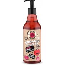 Planeta Organica Гель для душа Skin Superfood Yummy Nutrition 500 мл
