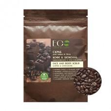 EcoLab Скраб для лица и тела омоложение и наслаждение Кофе и шоколад 40 г