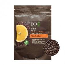 EcoLab Скраб для тела свежесть и тонус Кофе и апельсин 40 г