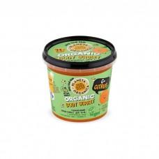 Planeta Organica Skin Superfood Скраб сорбет для тела Тонизирующий C + Citrus 360 мл