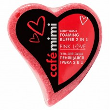 Cafe Mimi Гель для душа Пенящаяся губка 2 в 1 Pink Love 60 г
