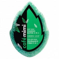 Cafe Mimi Гель для душа Пенящаяся губка 2 в 1 Green Leaf 60 г