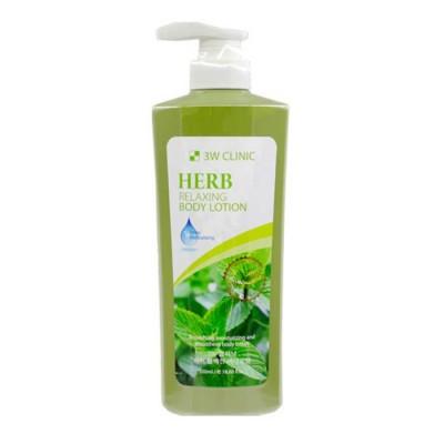 Лосьон для тела 3W Clinic Relaxing Body Lotion Herb 550 мл