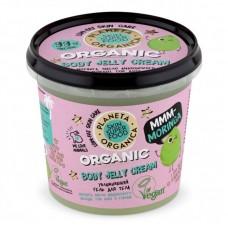 Planeta Organica Skin Superfood Увлажняющий гель для тела MMM Moringa 360 мл