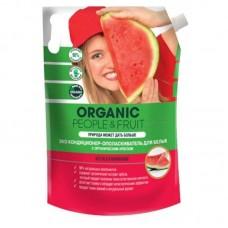 Organic People & Fruit Эко кондиционер-ополаскиватель для белья с органическим арбузом (дой-пак) 2000 мл