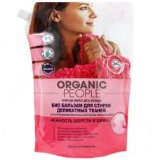 Organic People & Fruit Био бальзам для стирки деликатных тканей (дой-пак) 2000 мл