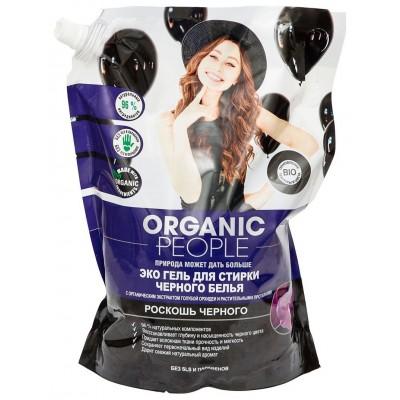 Organic People & Fruit Эко гель для стирки черного белья (дой-пак) 2000 мл