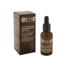 EcoLab Витаминизирующая сыворотка для лица Восстановление и сияние кожи 30 мл
