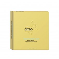 Dizao Подарочный набор золотых и черных гидрогелевых патчей для глаз 5 пар