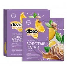 Dizao Гидрогелевые золотые патчи для глаз Улитка: лифтинг, увлажнение, разглаживание морщин 5 пар
