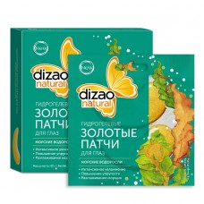 Dizao Гидрогелевые золотые патчи для глаз Морские водоросли: упругость, увлажнение, разглаживание морщин 5 пар