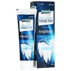 Lion Зубная паста Systema Tartar Control, контроль над образованием зубного камня, 120 г