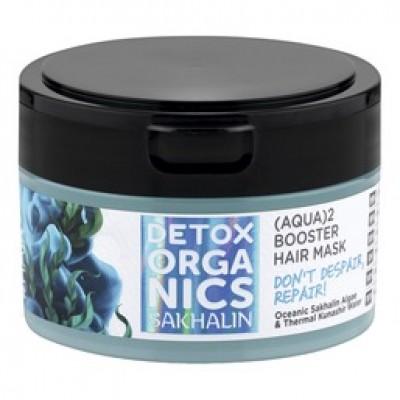 Natura Siberica Detox organics Sakhalin Маска для волос Аква увлажнение 270мл