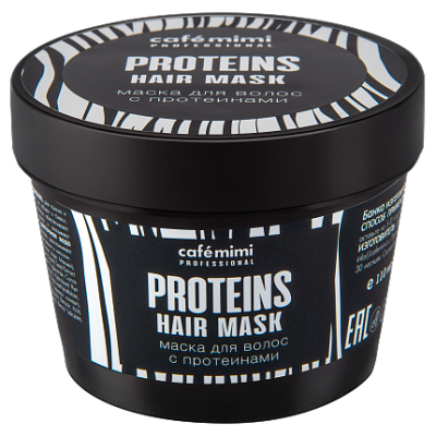 Cafe Mimi Маска для волос с протеинами 110мл