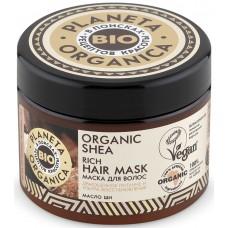 Planeta Organica Маска для волос с маслом Ши Питание и ультра восстановление 300 мл