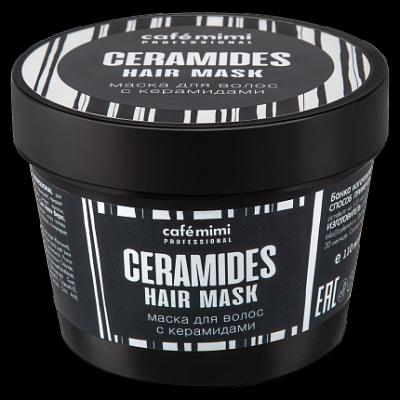 Cafe Mimi Маска для волос с керамидами 110мл
