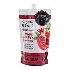Organic Shop Мыло для рук Витаминное Гранатовый браслет (запаска) 500 мл