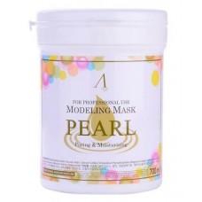 Альгинатная маска с экстрактом жемчуга Anskin Modeling Mask Pearl Whitening & Moisturizing