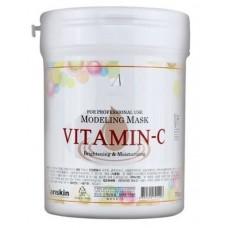 Альгинатная увлажняющая маска с витамином С Modeling Mask Vitamin-C Brightening & Moisturizing
