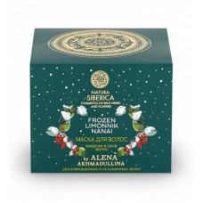 Natura Siberica Alena Akhmadullina Маска для лица Энергия и питание кожи 100 мл