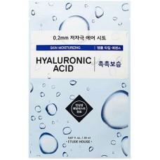 ETUDE HOUSE Маска для лица тканевая c гиалуроновой кислотой 0.2 Therapy Air Mask Hyaluronic Acid