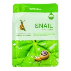 FarmStay Тканевая маска с экстрактом улитки Visible Difference Mask Sheet Snail 23 мл