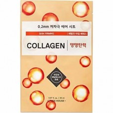 ETUDE HOUSE Маска для лица тканевая с колагеном 0.2 Therapy Air Mask Collagen Skin Firming