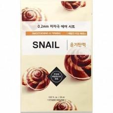 ETUDE HOUSE Маска для лица тканевая со слизью улитки 0.2 Therapy Air Mask Snail Smoothening