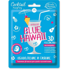 Etude Organix Маска-3D тканевая для лица Обновление и Сияние Blue Hawaii 23гр